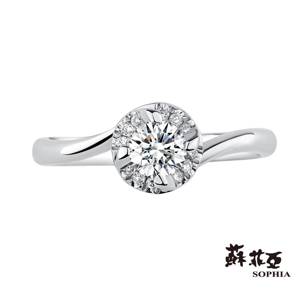 SOPHIA 蘇菲亞珠寶 - 依戀 0.30克拉 18K白金 鑽石戒指