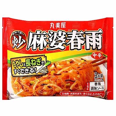 丸美屋 春雨食堂-麻婆中辛(200g)