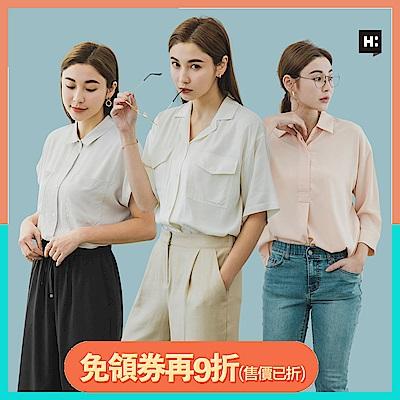 [時時樂限定]H:CONNECT 韓國品牌 女裝 -韓系質感襯衫-多款