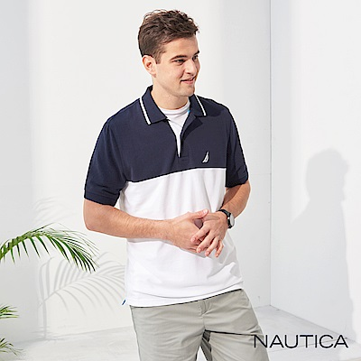 Nautica 簡約撞色短袖POLO衫-藍白