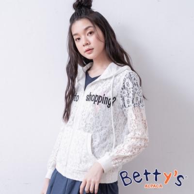 betty's貝蒂思 蕾絲繡線字母連帽外套(白色)