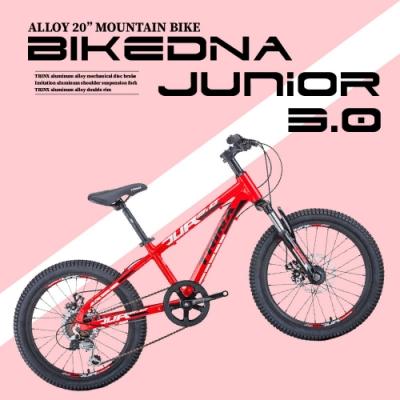 BIKEDNA junior3.0  鋁合金20吋7速兒童登山車山地車