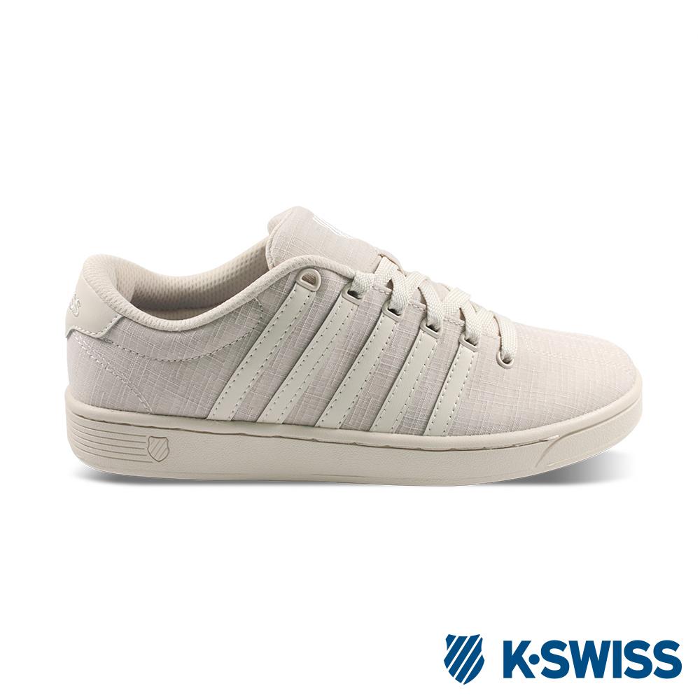 K-SWISS Court Pro II T CMF時尚運動鞋-女