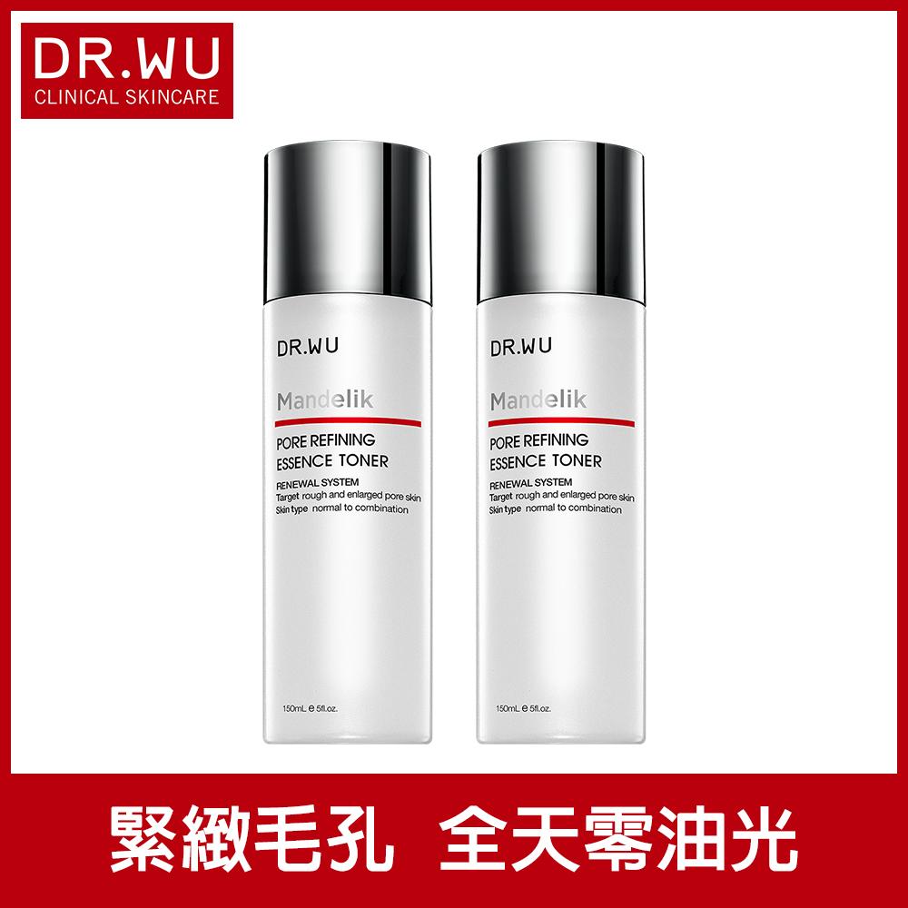 DR.WU杏仁酸青春精華露150ML*2入