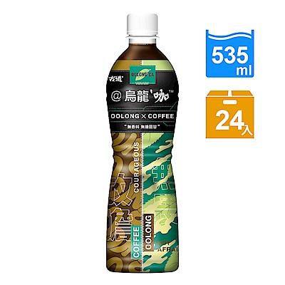 古道烏龍咖(烏龍茶咖啡)535ml*24瓶