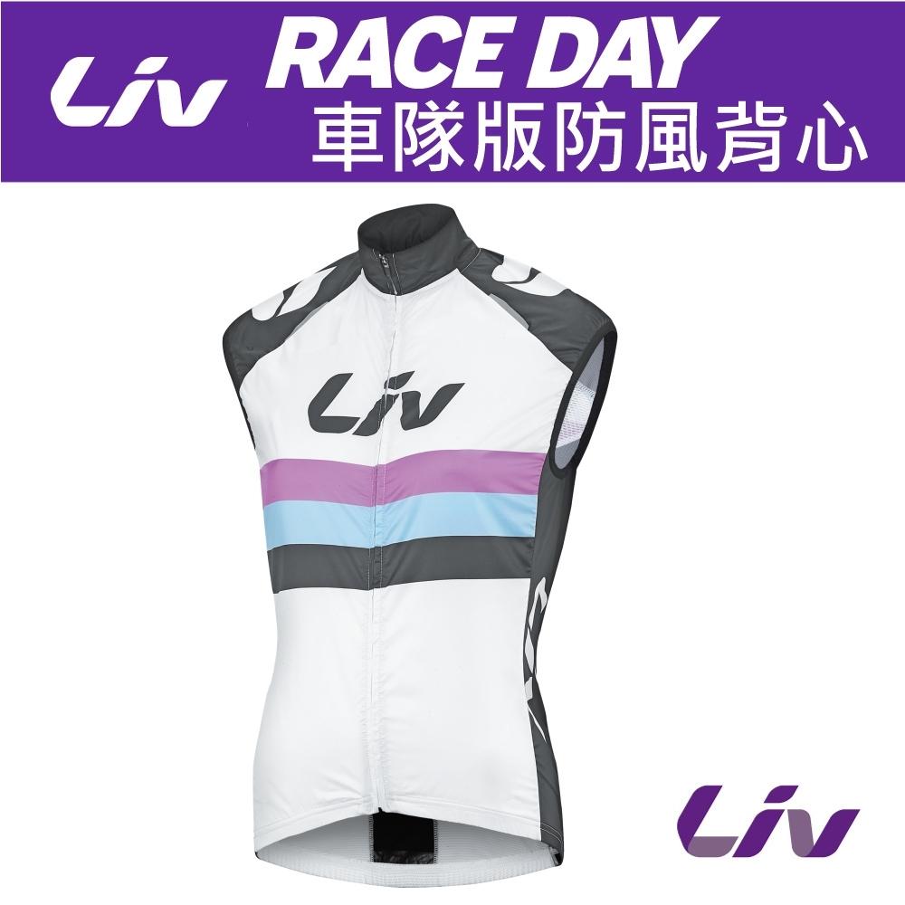 Liv RACE DAY 車隊版防風背心