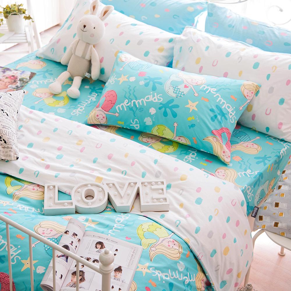 OLIVIA 人魚公主 綠 雙人床包涼被四件組
