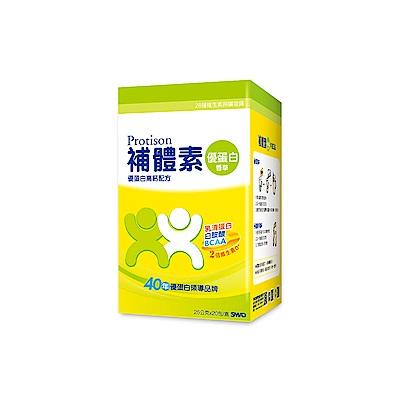 【補體素】優蛋白香草隨身包25gX20包(乳清蛋白+白胺酸)