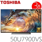 TOSHIBA 日本東芝 50U7900VS 50吋 4K 液晶顯示器 公司貨
