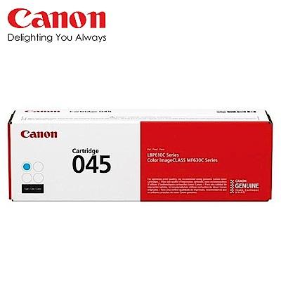 CANON CRG-045C 原廠藍色碳粉匣