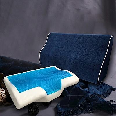 Hilton 希爾頓 酷涼冷凝人體工學記憶枕 蝶型冷凝記憶枕