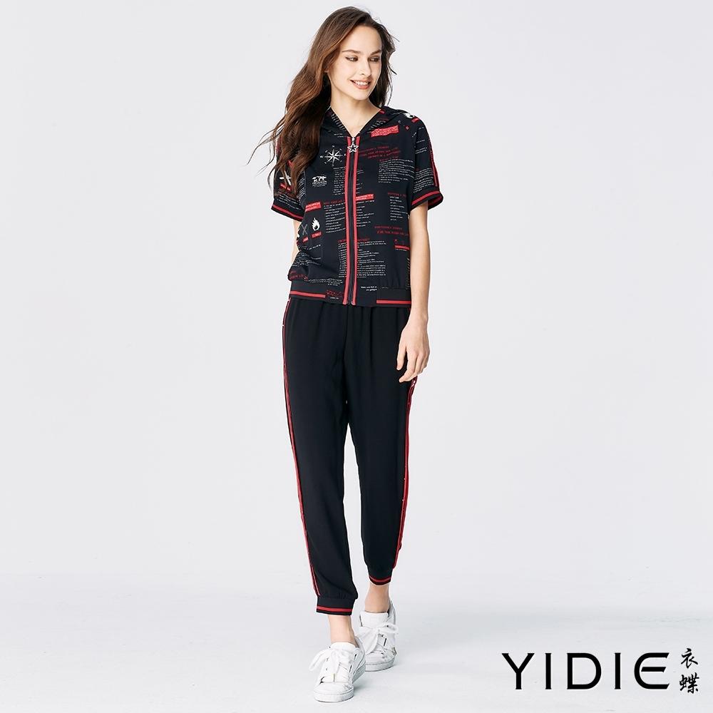 YIDIE衣蝶 英文字母織邊連帽罩衫九分褲套裝-黑(上下分開販售)