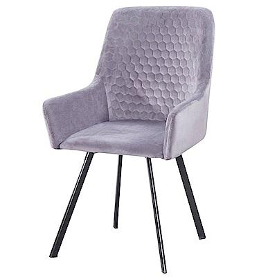 【AT HOME】現代輕工業風設計鐵藝灰布餐椅/休閒椅(56*52*93cm)凱拉