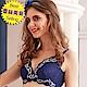 EASYSHOP-波戀蕾絲-美背款A-D罩內衣-藍