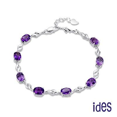 ides愛蒂思 歐美設計彩寶系列碧璽手鍊/紫色情懷