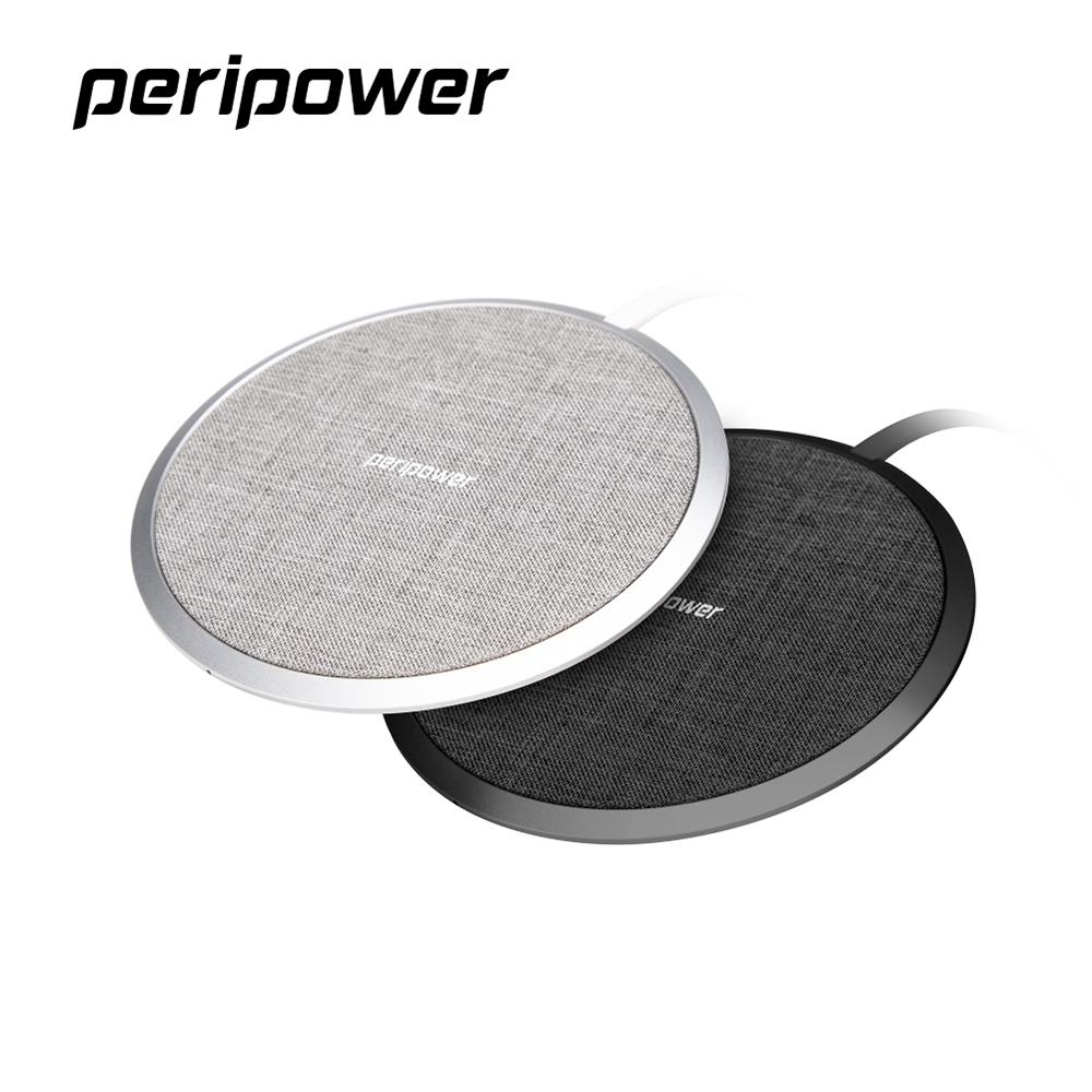 peripower PS-T06 無線充電系列-鋁合金織布充電盤