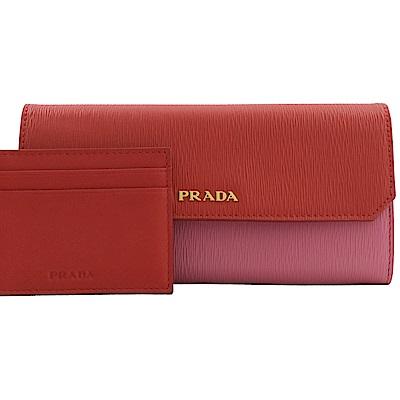 PRADA 金屬LOGO雙色水波紋釦式長夾(紅/粉)