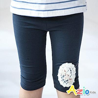 Azio Kids  短褲 針織花朵珠珠內搭鬆緊短褲(寶藍)