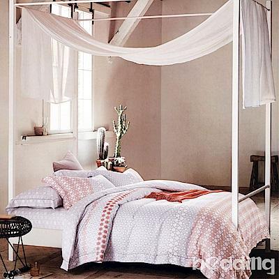 BEDDING-100%天絲萊賽爾-加大薄床包鋪棉兩用被套四件組-可言