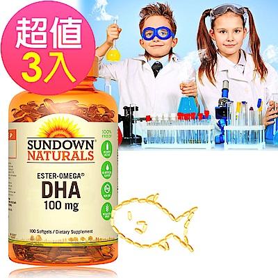 Sundown日落恩賜 兒童精明鮪魚油DHA軟膠囊x3瓶(100粒/瓶)