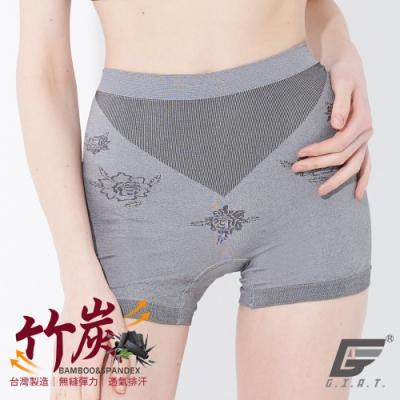 GIAT台灣製竹炭好透氣中腰平口內褲(炭灰)-FREE一般尺寸
