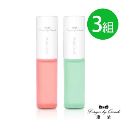 【康朵】植萃橄欖粉嫩護唇油-綠+粉4ml x3組入
