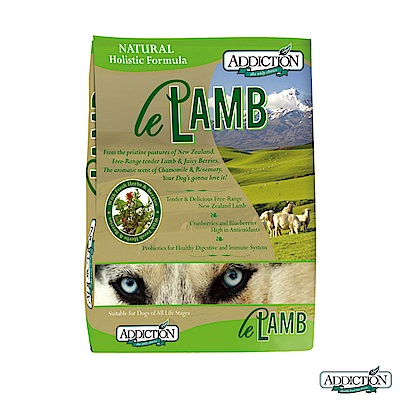 Addiction自然癮食 無穀野牧羊肉寵食 全犬 454克 X 1包
