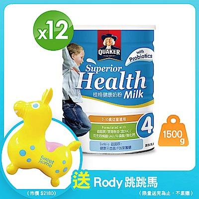 桂格 健康小朋友奶粉(1500gx12罐)