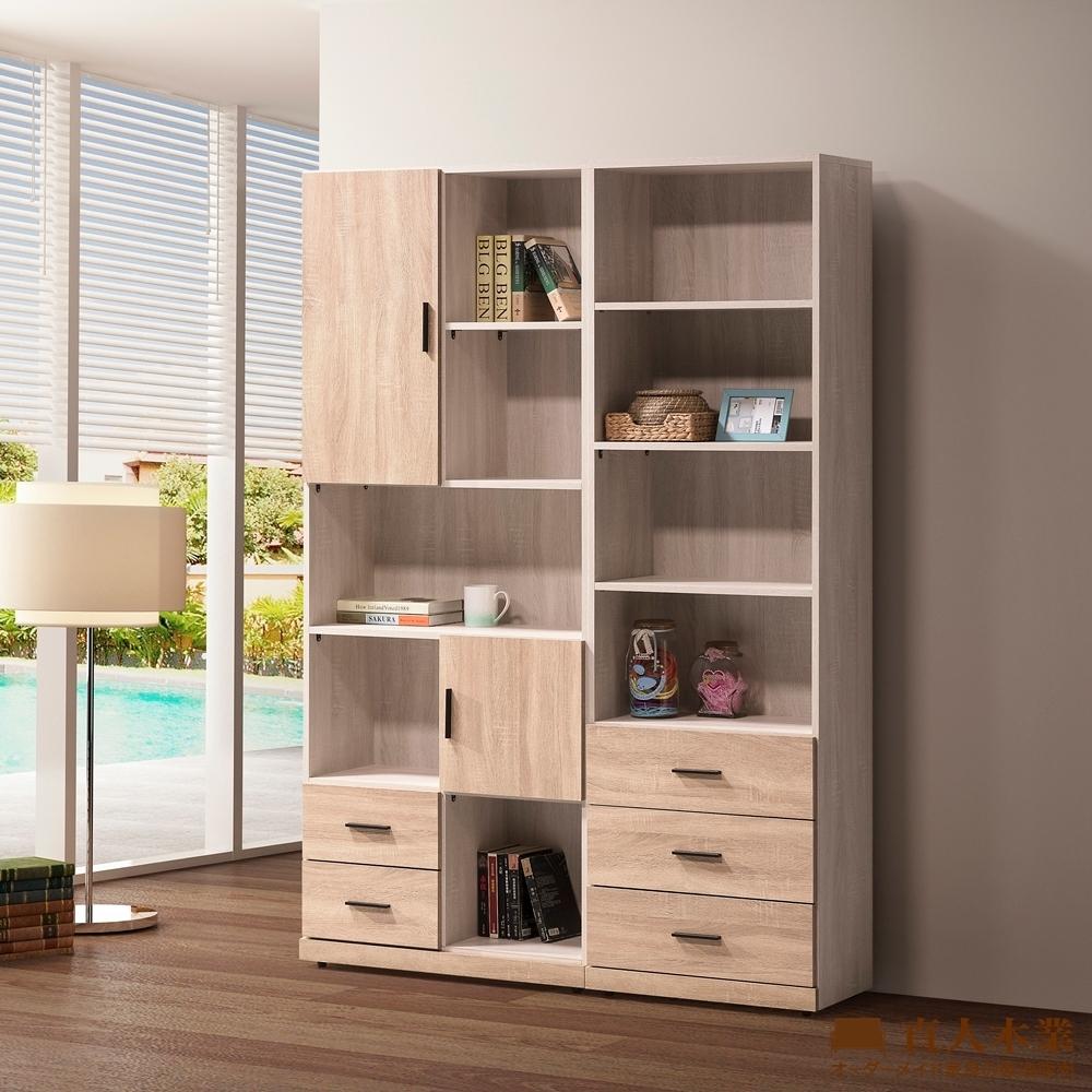 日本直人木業-ERIC原切木收納140公分書櫃