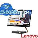 Lenovo A540 24型 觸控螢幕 i7-9700T/512+2T/RX540X獨顯