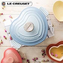 法國LE CREUSET享受美好鍋具餐具5折up