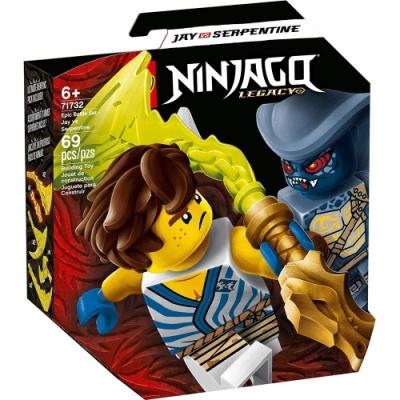 樂高LEGO 旋風忍者系列 - LT71732 終極決戰組 阿光對決蛇族