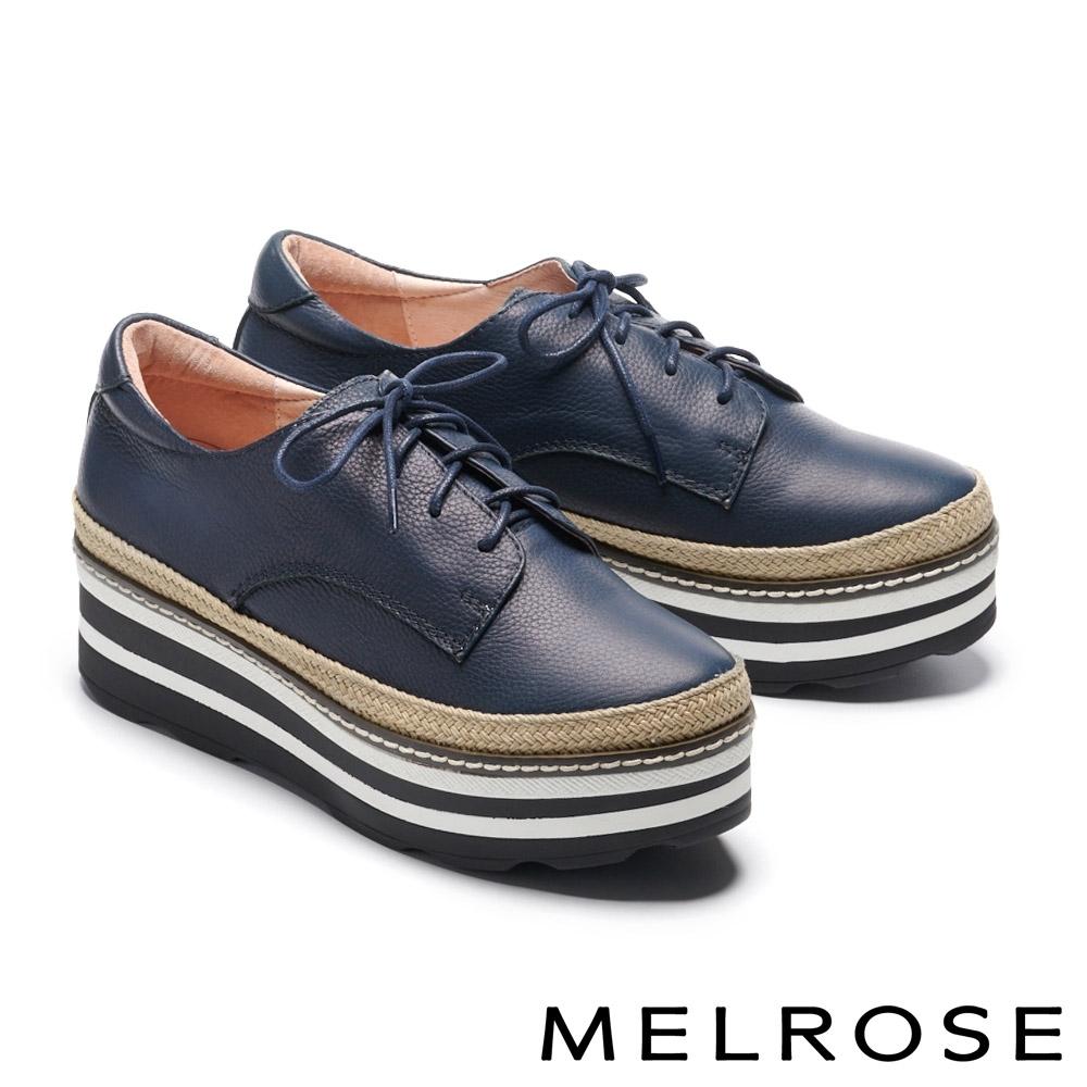 休閒鞋 MELROSE 率性時尚全真皮綁帶厚底休閒鞋-藍