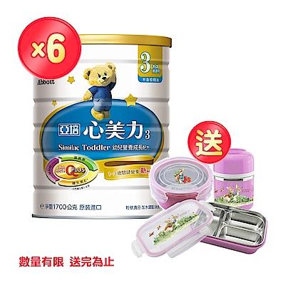 亞培 心美力3號 幼兒營養成長配方(新升級)(1700gx6罐)