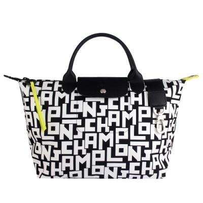 Longchamp  LGP系列尼龍兩用中型肩背/手提包(黑白)