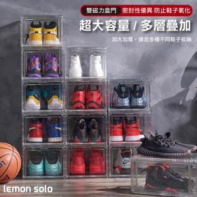 【限時下殺】lemonsolo超耐重大容量UV正開鞋盒(高款)-全透明(6入組)