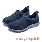 Easy Spirit-seCAVE8 雙核活力 拉鍊有型透氣休閒鞋-深藍色