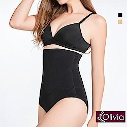 Olivia 涼感超彈力輕薄無痕鎖脂褲-黑色