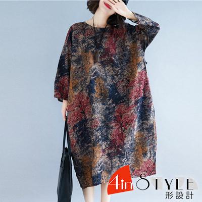 復古風圓領滿版印花寬鬆洋裝 (花色)-4inSTYLE形設計