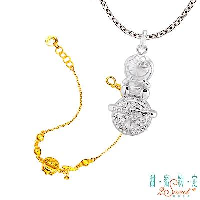 甜蜜約定 Doraemon 我們的星球哆啦A夢純銀墜子+竹蜻蜓黃金手鍊