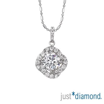 Just Diamond 30分18K金鑽石吊墜-瑰麗愛語