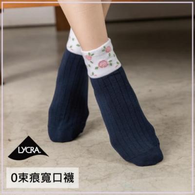 貝柔日系萊卡寬口襪-玫瑰(6雙組)