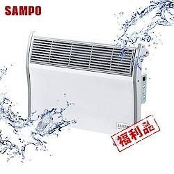 福利品 SAMPO聲寶 浴室臥房兩用電暖器 HX-FJ10R