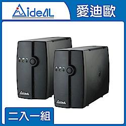 愛迪歐 在線互動式IDEAL-5706C(600VA)兩入組