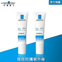 理膚寶水 全護清爽防曬液UVA PRO透明色30ml 2入組 強效防護
