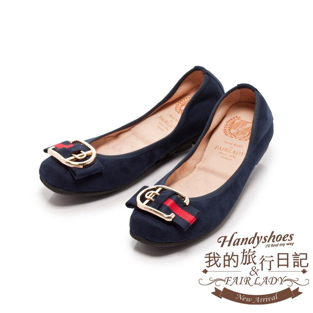 FAIR LADY 我的旅行日記 都會時尚方頭平底鞋增高版 藍