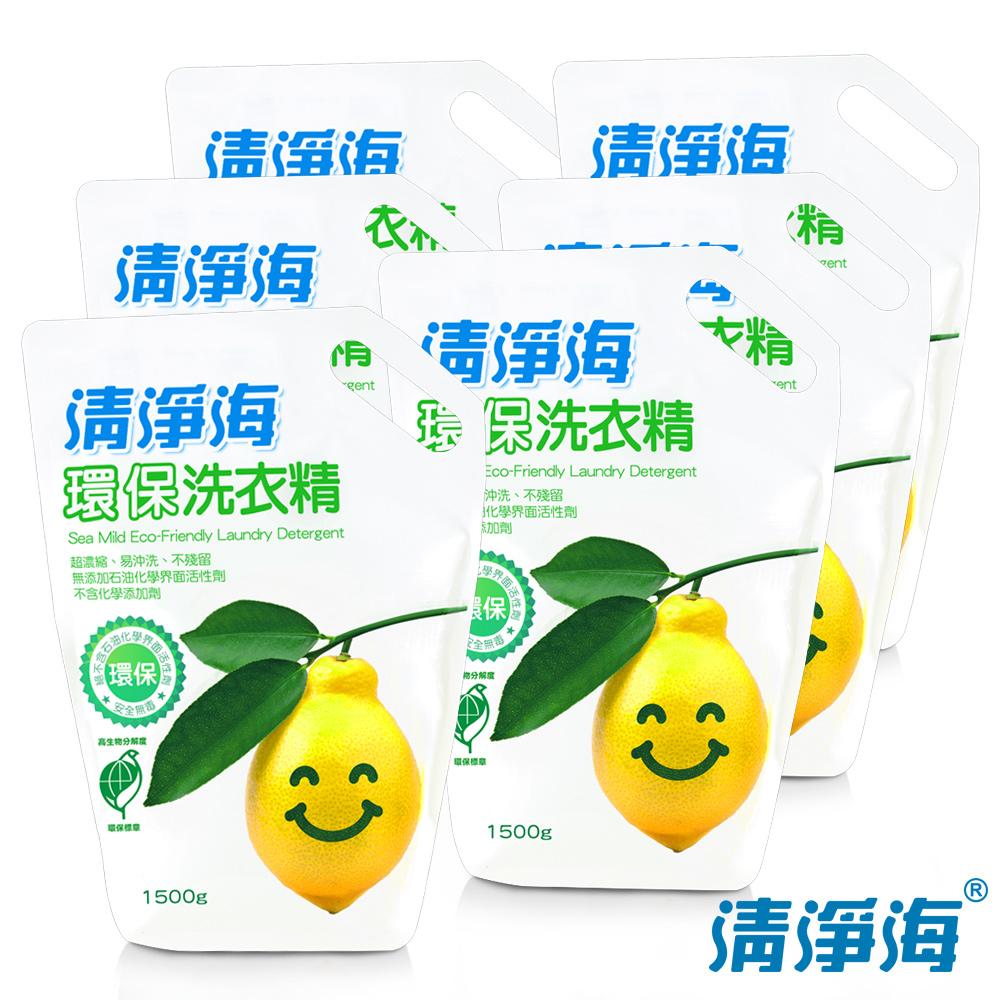 清淨海 檸檬系列環保洗衣精補充包 1500g(箱購6入組)