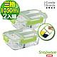 (送保溫袋)【買一送一】-napware康寧密扣全三分隔長方形玻璃保鮮盒1050ml product thumbnail 1