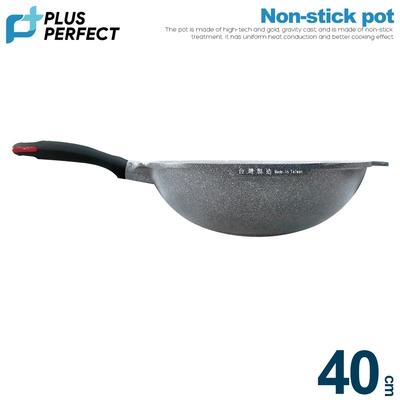 【PERFECT 理想】極緻鑄造不沾炒鍋40cm(無蓋)