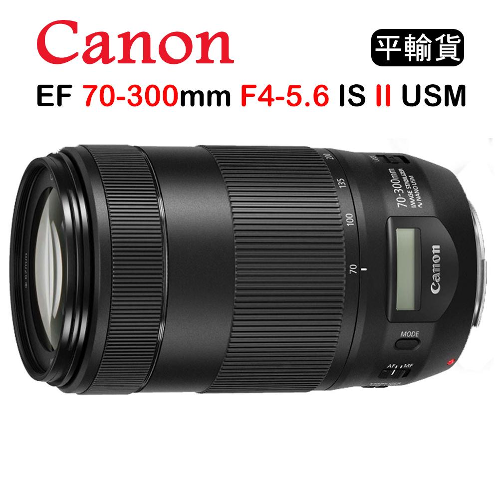 CANON EF 70-300mm F4-5.6 IS II USM (平行輸入)